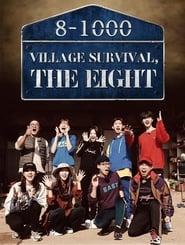 Village Survival, The Eight ตอนที่ 1-6 ซับไทย HD 1080p