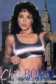 Chickboxer (1992)