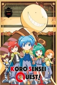 Koro-sensei Quest!