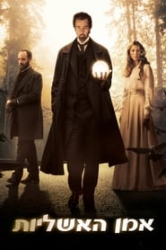 The Illusionist - Nothing is what it seems - Azwaad Movie Database