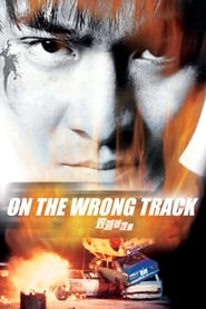 On the Wrong Track