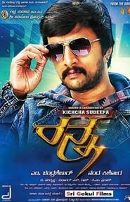 Ranna 2010 WebRip South Movie Hindi Dubbed 300mb 480p 1GB 720p 3GB 5GB 1080p