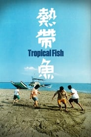 Tropical Fish (1995)