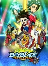 Beyblade Burst: Temporada 3