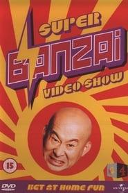 Super Banzai Video Show 2002