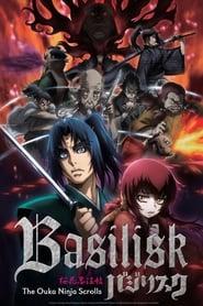 Poster Basilisk: The Ouka Ninja Scrolls 2018
