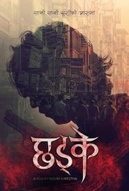 Chhadke (2013) Online Cały Film Lektor PL