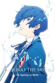 Persona 3 the Movie: #1 Spring of Birth (2013)