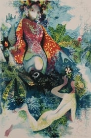 Poster A Midsummer Night's Dream 1959