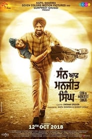 Son of Manjeet Singh  (2018) Punjabi Full Movie