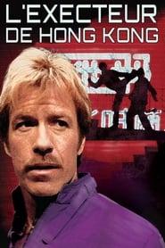 L'exécuteur de Hong-Kong (1982)