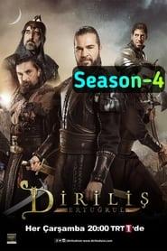 TV Shows Like  Ertugrul Ghazi S04