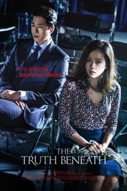 The Truth Beneath / Bi-mil-eun Eobs-da 2016