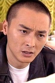 Benny Lai Chun
