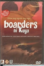 Boarders ni Kuya 2009