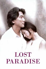 Image Lost Paradise (1997)