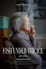 冰下的魚 2020
