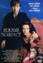 Tender Age (2000)