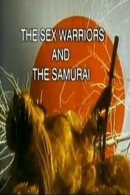 The Sex Warriors and the Samurai (1995) Full Pinoy Movie