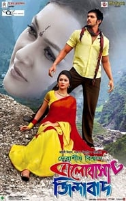 Bhalobasha Zindabad