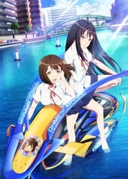 Kandagawa Jet Girls: Temporada 1