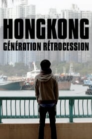 Hong Kong: Retrocession Generation (2017)