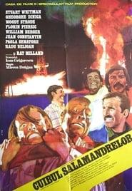Cuibul salamandrelor (1978)