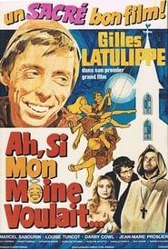L'Heptaméron (Joyeux compères) (1973)