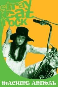 Stray Cat Rock: Machine Animal 1970