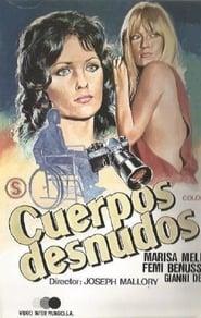 Nude Strike (1983)