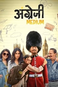 Angrezi Medium (2020) Hindi HDRip