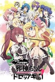 Jashin-chan Dropkick: Temporada 2