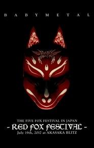 უყურე Babymetal - The Five Fox Festival in Japan - Red Fox Festival