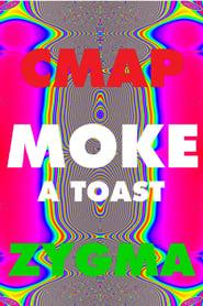 مترجم أونلاين و تحميل MOKE: Or The Toast 2021 مشاهدة فيلم