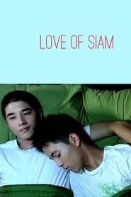 Love of Siam 2007