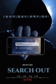 Search Out (2020) FHDRip 480p & 720p | GDRive