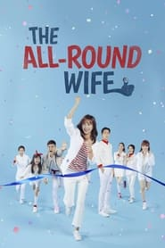 Poster The All-Round Wife 2021
