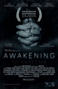 Awakening – Το Κάλεσμα (2016) online ελληνικοί υπότιτλοι