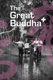Poster The Great Buddha+