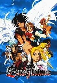 The Vision of Escaflowne: Season 1