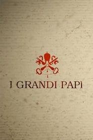 I grandi Papi 2018