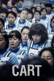 View Cart (2014) Movies poster on 123movies