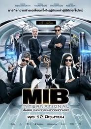 ดูหนัง Men in Black: International (2019) หน่วยจารชนสากลพิทักษ์โลก