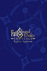 Fate/Grand Order THE STAGE -神聖円卓領域キャメロット- 2018