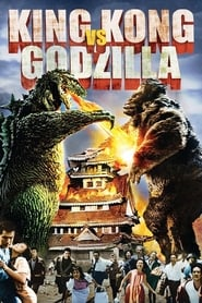 King Kong contre Godzilla en streaming