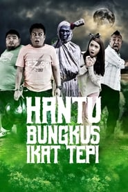 Hantu Bungkus Ikat Tepi (2015)