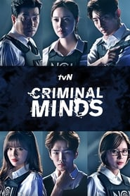 Criminal Minds 2017