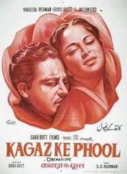 Affiche de Film Kaagaz Ke Phool