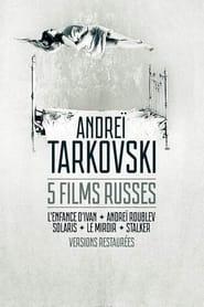 Voir Andreï Roublev en streaming complet gratuit | film streaming, StreamizSeries.com