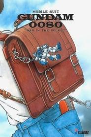 Poster Gundam 0080: War in the Pocket 1989